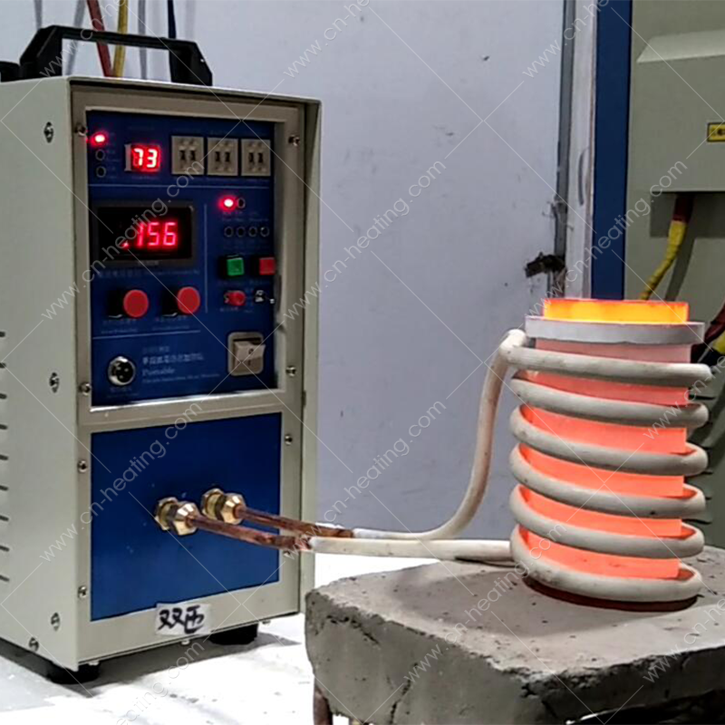 portable melting furnace